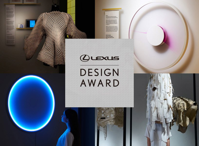 Lexus Design Awards 2018.